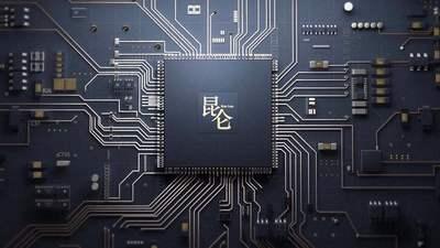 百度昆仑 AI 芯片明年量产,采用三星 14nm 工艺生产