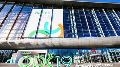 开放五大系统能力,布局 IoT 平台,OPPO 开发者大会全回顾