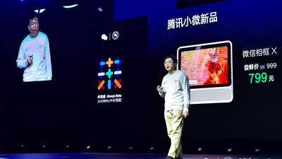 微信公开课上杀出了一款智能音箱,这是微信相框诞生 5 年来最大一次更新