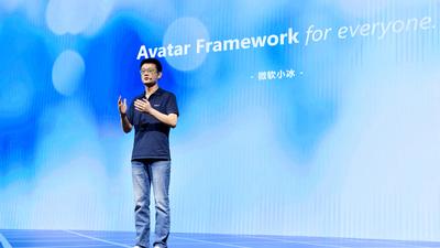 微软小冰「人造人」项目 Avatar Framework 宣布分批启动小规模公开测试