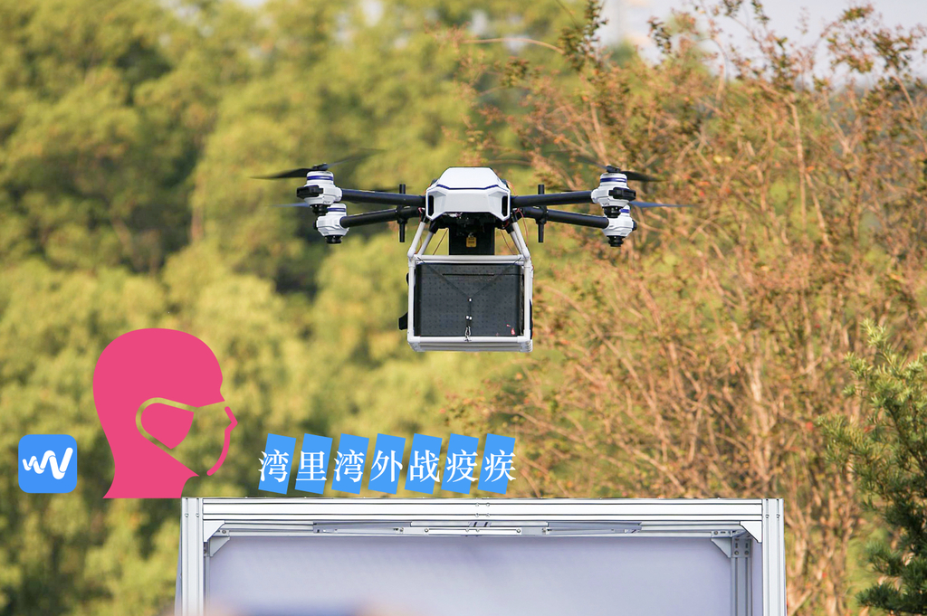 Uploads%2farticles%2f13780%2fshenzhenware report image 5x4 2019 ncov .003
