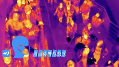 百度推出 AI 多人体温检测方案并落地北京清河火车站,助力疫情防控