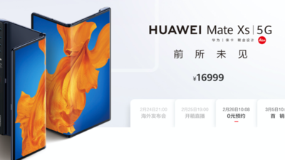 华为第二款折叠屏手机 Mate Xs 国行版开启预约,售价 16999 元