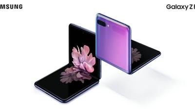 三星 Galaxy Z Flip 国行版上市,11999 元,已秒罄!