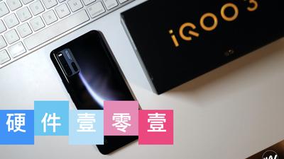 上手体验 iQOO 3:一款很能打游戏的 865 旗舰手机
