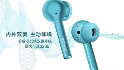 荣耀 FlyPods3 知更鸟蓝配色上市,双重主动降噪,售价 799 元