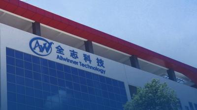 全志科技 2019 财报:营收 14.63 亿元,智能硬件、智能车载芯片持续增长