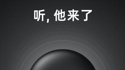 OPPO 首款智能音箱即将发布,我们为 OPPO IoT 家族做一个盘点