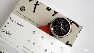 Amazfit 智能运动手表 3 精英版图赏,更具运动感的新旗舰