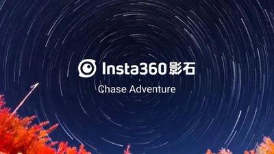 Insta360 影石宣布完成数千万 D 轮融资,新品 ONE R 入驻 Apple 商店