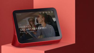 京鱼座智能屏 i8 Pro 发布,屏幕更大、操作更便捷、内容更丰富,售价 599 元