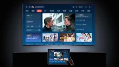 创维推出小屏设备 Swaiot PANEL,解决电视不能移动的问题
