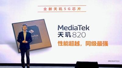 MediaTek 天玑 820:7nm 工艺下的中高端手机 SoC 性能极致