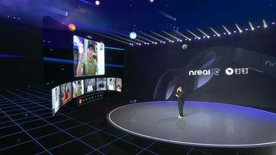 Nreal x 钉钉发布在线办公利器:用 AR 眼镜体验视频会议、协同办公、远程协作