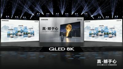 三星发布 QLED 8K 电视 Q950TS,85 英寸顶级配置 99999 元