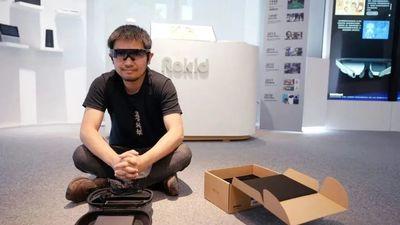 Rokid 再推双目 AR 眼镜,基于海思 XR 平台设计