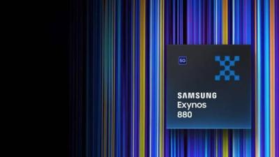 三星 5G SoC Exynos 880 发布,中档手机芯片赛道竞争愈发激烈