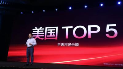 华米首届 AI 创新大会:发布「黄山 2 号」可穿戴芯片、AI 心率引擎全新升级