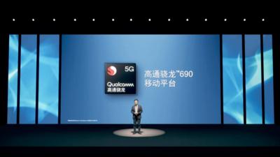 高通发布骁龙 690 5G 移动平台,加快 5G 设备及应用普及
