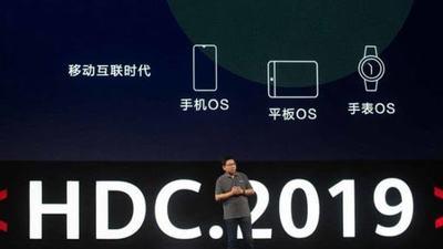 华为 Mate Watch 爆料,或将是首款运行鸿蒙 OS 的智能手表