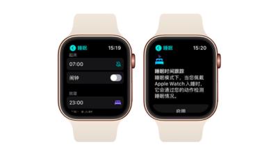 苹果高管详解 Apple Watch 睡眠追踪功能,背后的策略思考