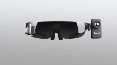 战「疫」中的人工智能:全球首款智能测温 AR 眼镜已应用于 32 个国家和地区