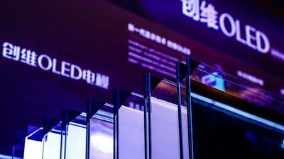 奥维云网数据称,创维 OLED 市占率已达 54.5%