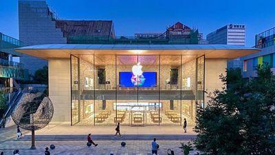 苹果第三季度净营收 596.85 亿美元,新版 iPhone 确认推迟发布