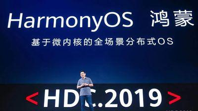 华为鸿蒙 2.0 将在智能手表等 IoT 设备中应用,手机暂时不会应用