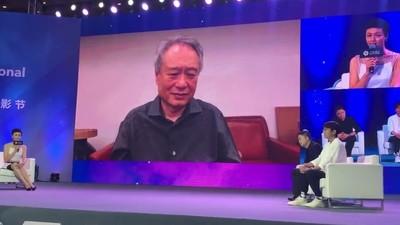 李安谈流媒体对传统院线的冲击:你只能做他在家里看不到的东西