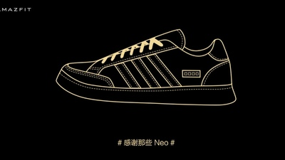 华米发布 Amazfit 新品预热海报,或与 adidas Neo 推出联名产品