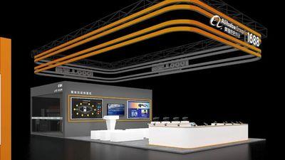 Rokid 将于工博会集中展示 AR 工业解决方案,打造一站式 AR 产品体验