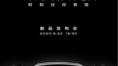 vivo 官宣首款智能手表 vivo Watch,主打心率监测,9 月 22 日发布