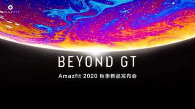 华米科技发布 Amazfit GTR 2、GTS 2 智能手表:全能时尚旗舰,引领腕上健康潮流