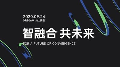 新品 ECG 智能手表 / 智能电视,2020 OPPO开发者大会看点预测