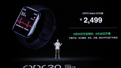 OPPO Watch ECG 版正式发布,售价 2499 元,智能生态布局再添新成员   ODC20