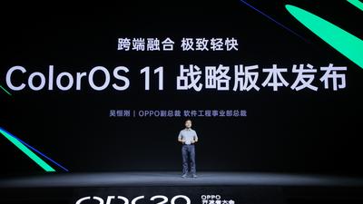 ColorOS 11 发布,三大特性全面提升,8 款手机率先更新
