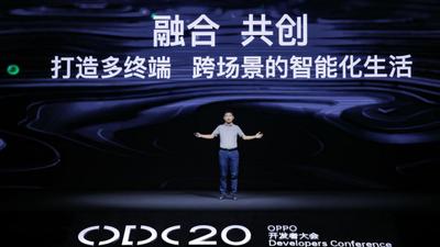 融合共创,OPPO 全面打造多终端、跨场景的智能化生活 | 2020 OPPO开发者大会