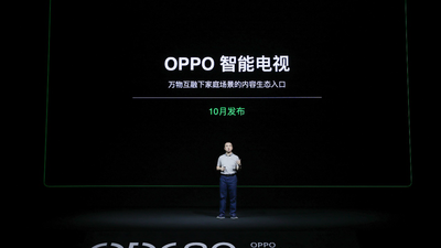 丰富 IoT 生态服务场景,OPPO 首款电视十月见!