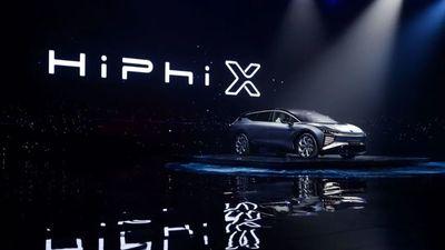 高合 HiPhi X 上市,它的车内语音助理还能为车主自动剪辑小视频