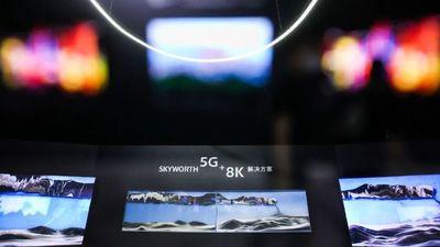 不止 8K 电视,创维推出 5G+8K 解决方案,toC、toB、toG 全场景力推