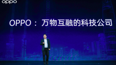 OPPO 首款旗舰智能电视发布,多款 IoT 新品开启自在智美生活