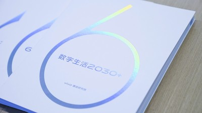 vivo 通信研究院发布 6G 系列白皮书,畅想 2030 年后的数字生活