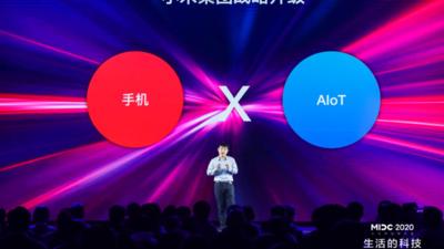 小米公布「手机 x AIoT」大战略,连秀多项跨设备互联互通的硬核技术