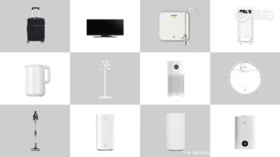 华为智选 15 款新品连发,鸿蒙分布式技术首次加持车载智慧屏、智能摄像头
