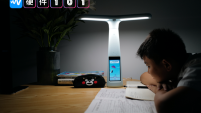 体验大力智能作业灯:在教育和 AI 加持下,娃能自主学习吗?
