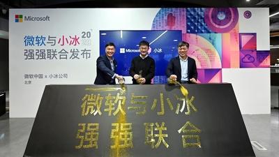微软中国与小冰公司达成战略合作,深化 AI+ 云计算商业化行业解决方案落地