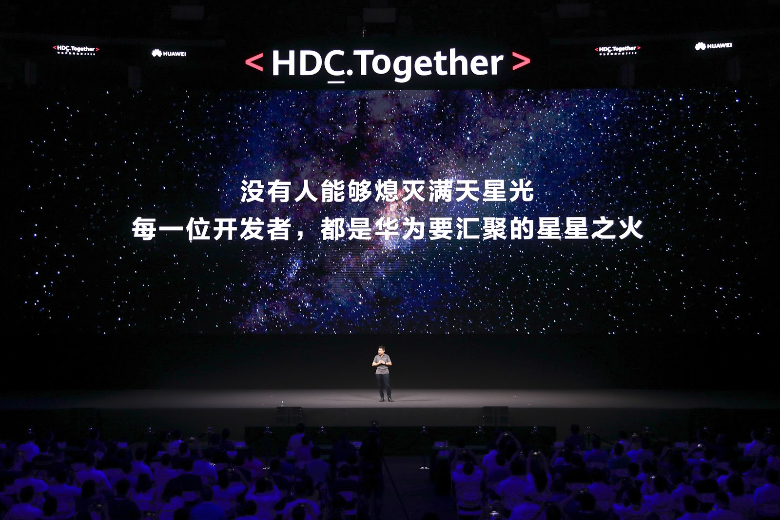 Uploads%2farticles%2f14573%2fhuawei hdc image