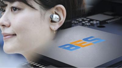 日经:TWS 第一股恒玄科技成功 IPO,野心勃勃再进一步