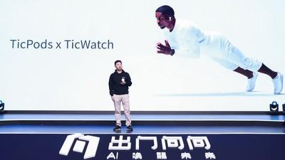 出门问问荣获「吴文俊人工智能科技进步奖」